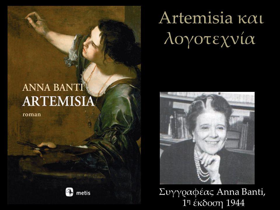 Συγγραφέας Anna Banti, 1 η έκδοση 1944 Artemisia και λογοτεχνία