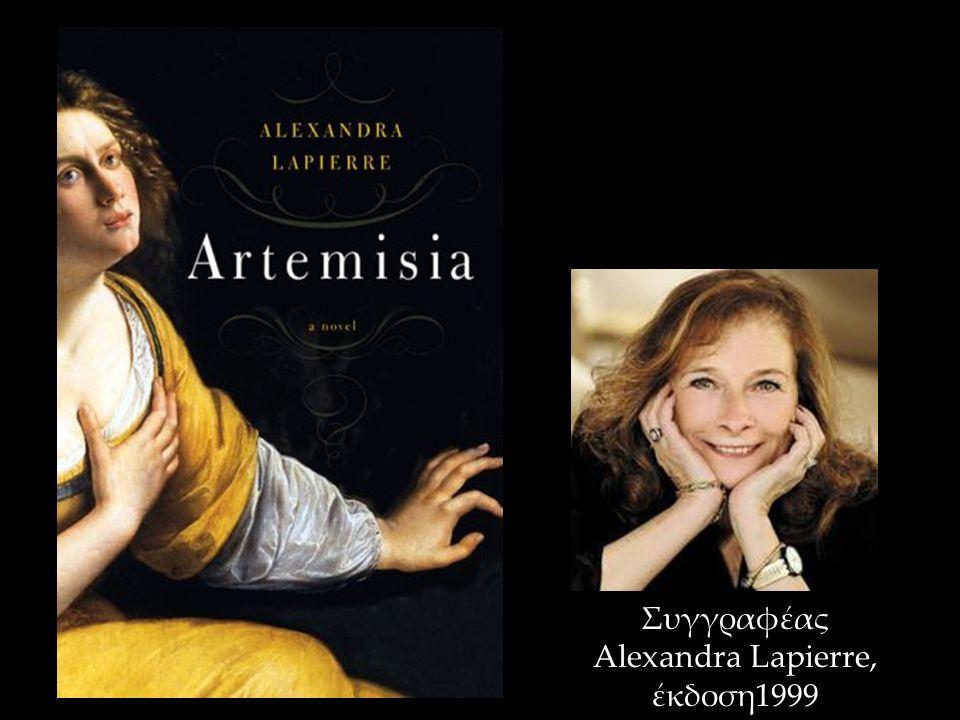 Συγγραφέας Alexandra Lapierre, έκδοση1999