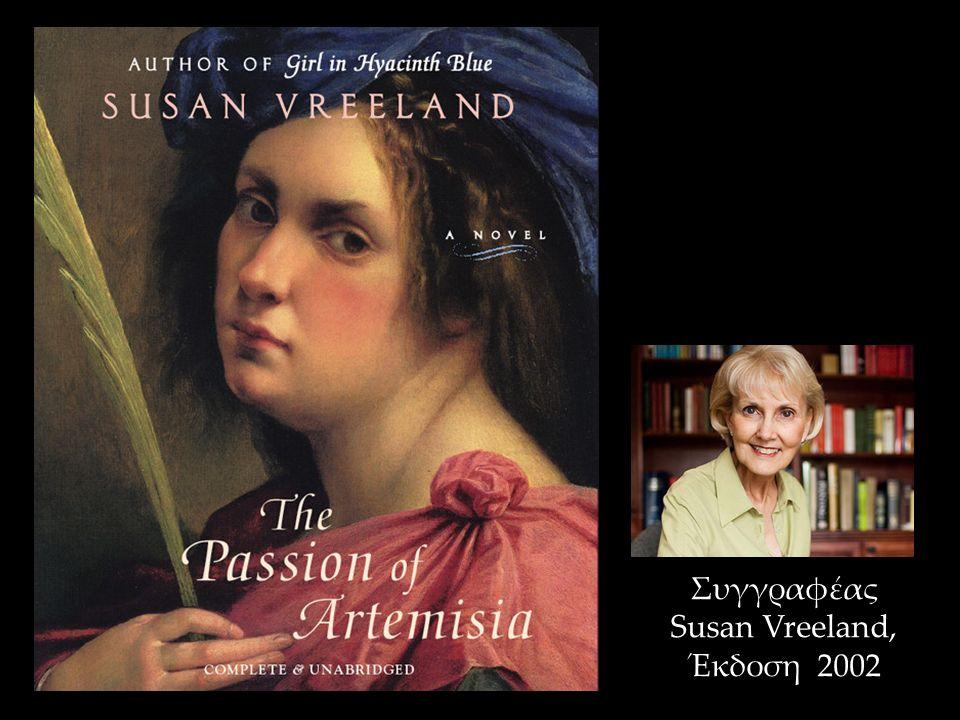 Συγγραφέας Susan Vreeland, Έκδοση 2002