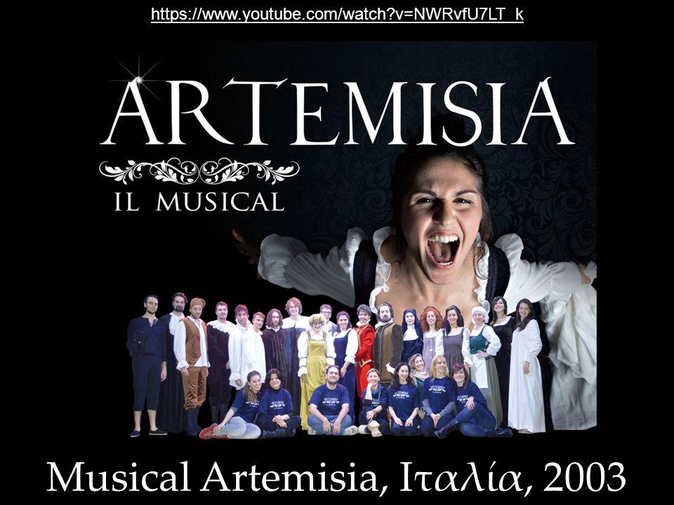 Musical Artemisia, Ιταλία, 2003 https://www.youtube.com/watch?v=NWRvfU7LT_k