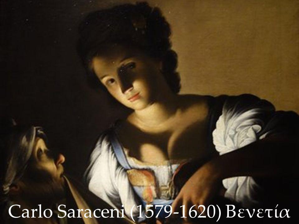Carlo Saraceni (1579-1620) Βενετία