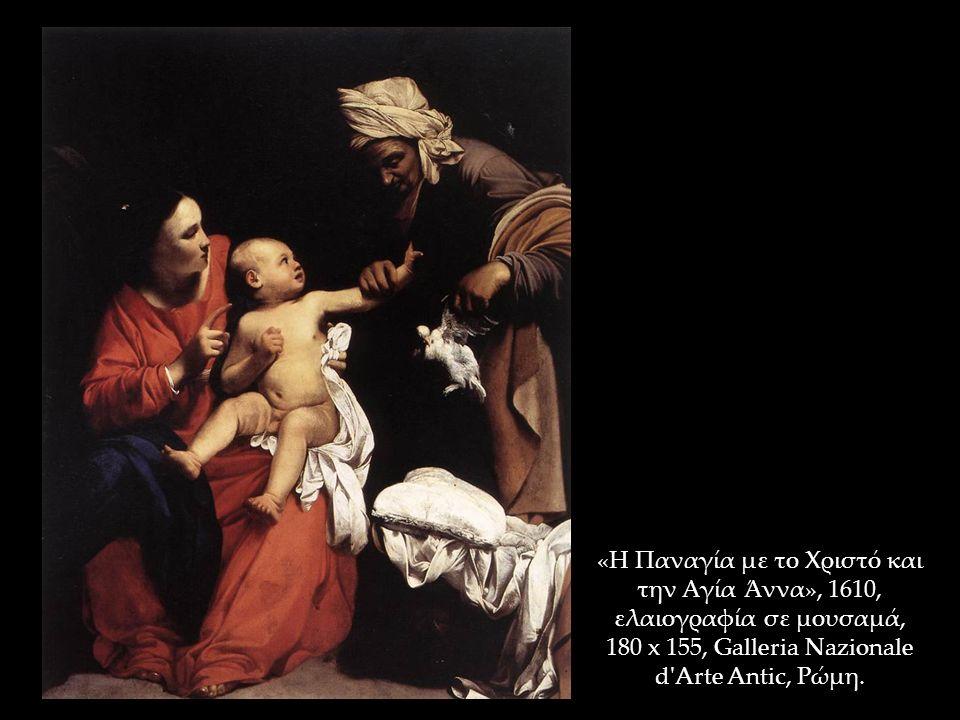 «Η Παναγία με το Χριστό και την Αγία Άννα», 1610, ελαιογραφία σε μουσαμά, 180 x 155, Galleria Nazionale d'Arte Antic, Ρώμη.