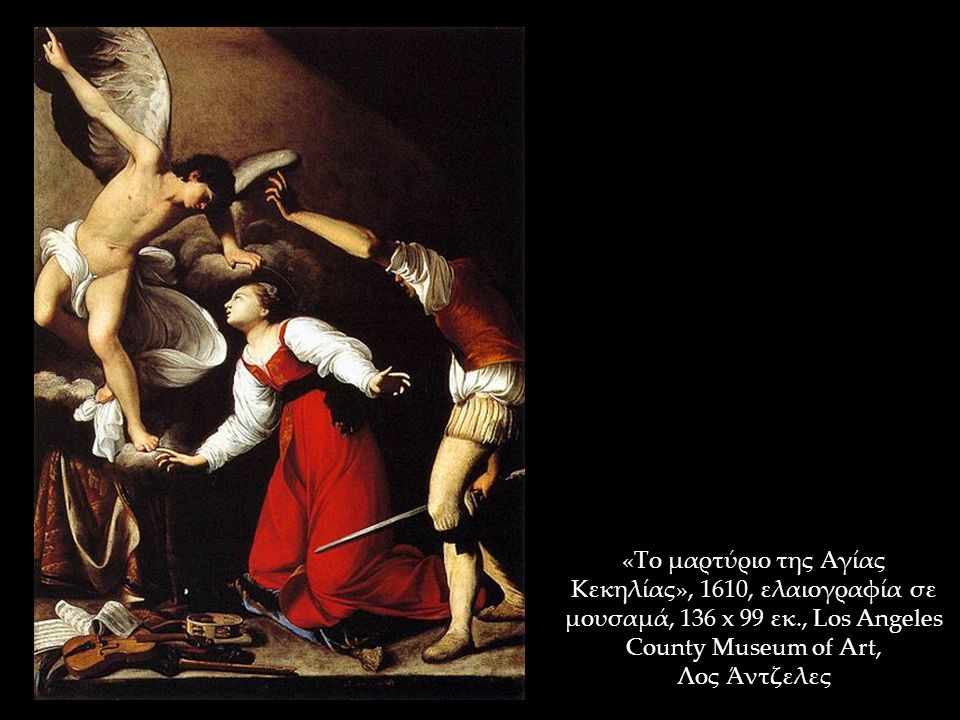 «Το μαρτύριο της Αγίας Κεκηλίας», 1610, ελαιογραφία σε μουσαμά, 136 x 99 εκ., Los Angeles County Museum of Art, Λος Άντζελες