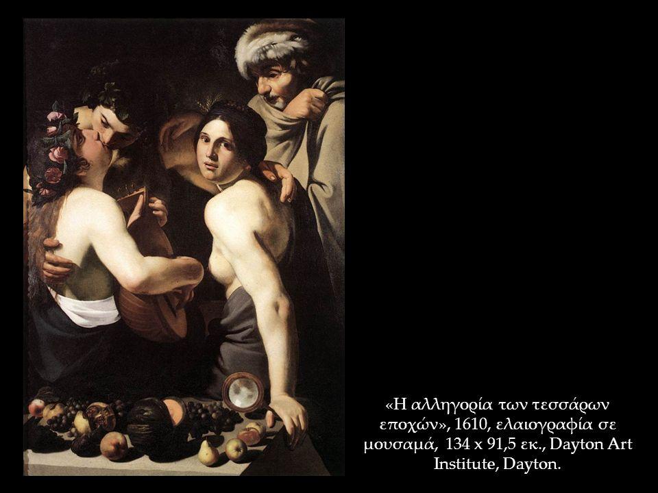 «Η αλληγορία των τεσσάρων εποχών», 1610, ελαιογραφία σε μουσαμά, 134 x 91,5 εκ., Dayton Art Institute, Dayton.