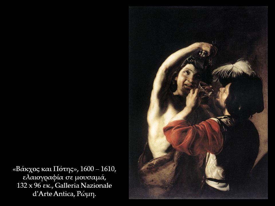 «Βάκχος και Πότης», 1600 – 1610, ελαιογραφία σε μουσαμά, 132 x 96 εκ., Galleria Nazionale d Arte Antica, Ρώμη.