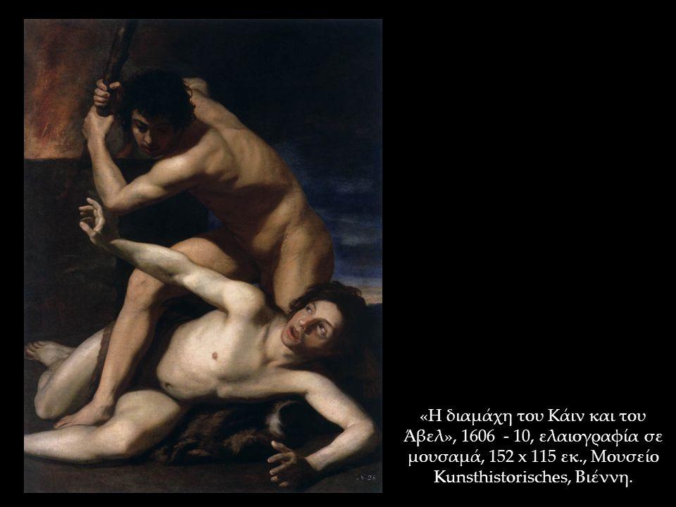 «Η διαμάχη του Κάιν και του Άβελ», 1606 - 10, ελαιογραφία σε μουσαμά, 152 x 115 εκ., Μουσείο Kunsthistorisches, Βιέννη.