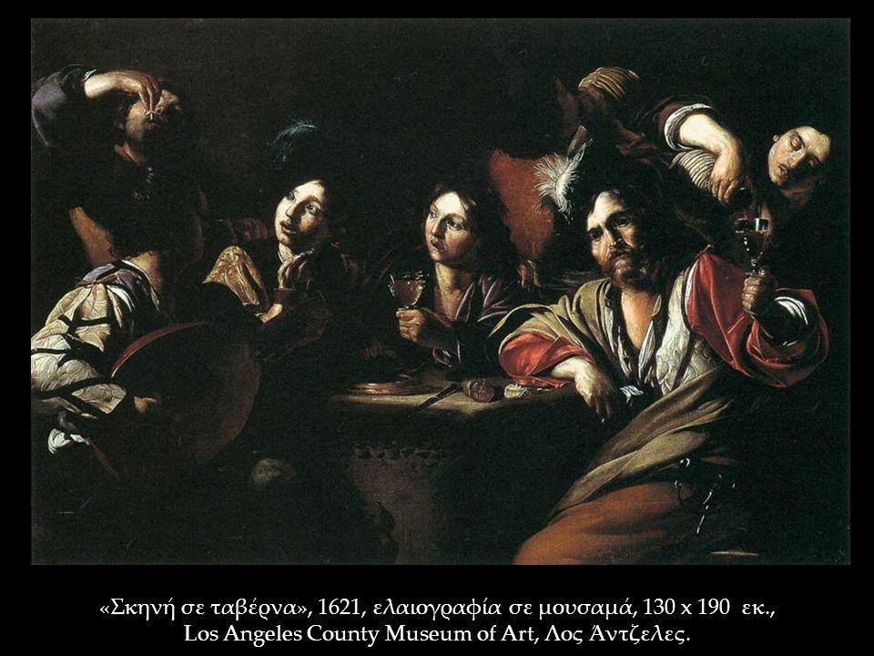 «Σκηνή σε ταβέρνα», 1621, ελαιογραφία σε μουσαμά, 130 x 190 εκ., Los Angeles County Museum of Art, Λος Άντζελες.