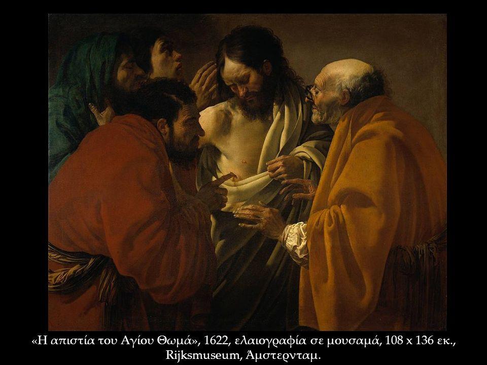 «Η απιστία του Αγίου Θωμά», 1622, ελαιογραφία σε μουσαμά, 108 x 136 εκ., Rijksmuseum, Άμστερνταμ.