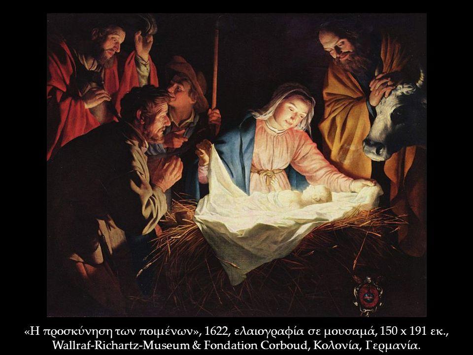 «Η προσκύνηση των ποιμένων», 1622, ελαιογραφία σε μουσαμά, 150 x 191 εκ., Wallraf-Richartz-Museum & Fondation Corboud, Κολονία, Γερμανία.