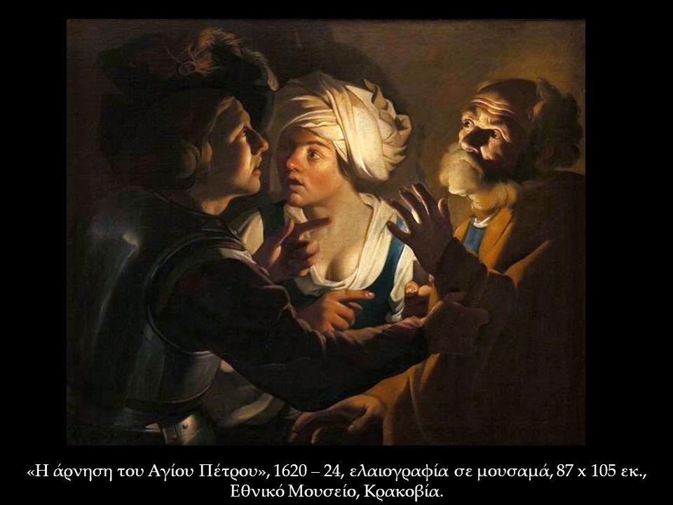 «Η άρνηση του Αγίου Πέτρου», 1620 – 24, ελαιογραφία σε μουσαμά, 87 x 105 εκ., Εθνικό Μουσείο, Κρακοβία.