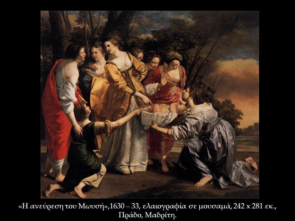 Η Artemisia Gentileschi, κόρη του Orazio Gentileschi, γεννήθηκε στη Ρώμη το 1593.