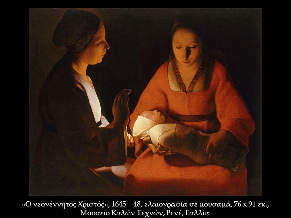 «Ο νεογέννητος Χριστός», 1645 – 48, ελαιογραφία σε μουσαμά, 76 x 91 εκ., Μουσείο Καλών Τεχνών, Ρενέ, Γαλλία.