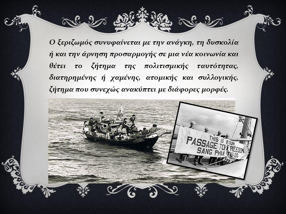 Η ταινία αφηγείται την ιστορία ενός Ελληνόπουλου του Σταύρου Τοπουζόγλου, το οποίο στα τέλη του 19 ου αιώνα περιπλανήθηκε από τα βάθη της Μικράς Ασίας μέχρι και την Κωνσταντινούπολη προκειμένου να πάρει το πλοίο που θα τον οδηγούσε στην Αμερική.