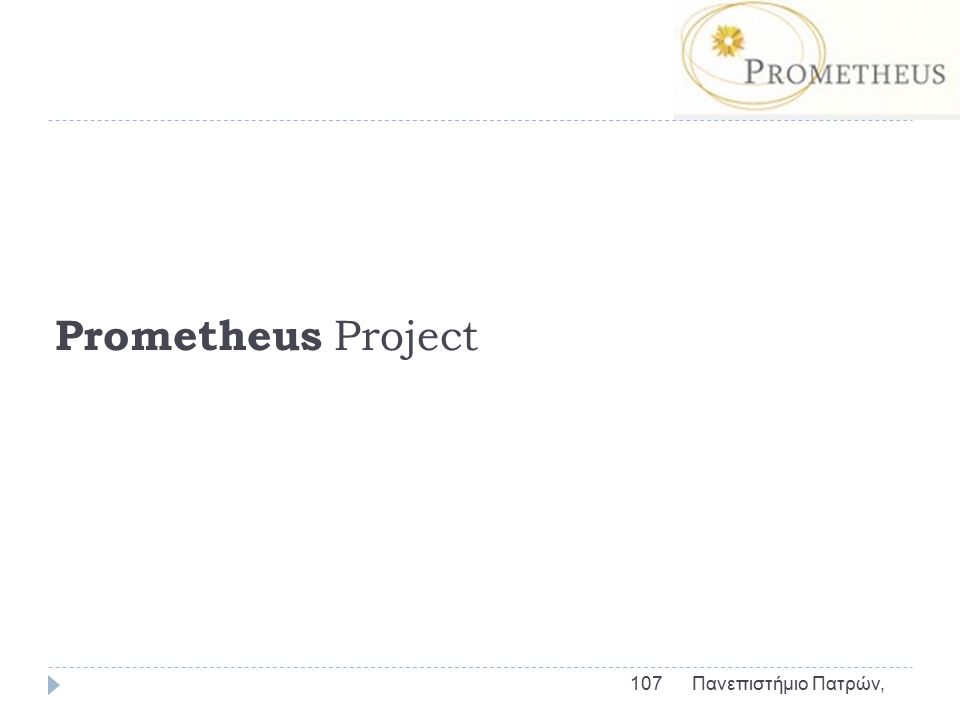 MoveOn Project 106 Πανεπιστήμιο Πατρών, (4':37 )