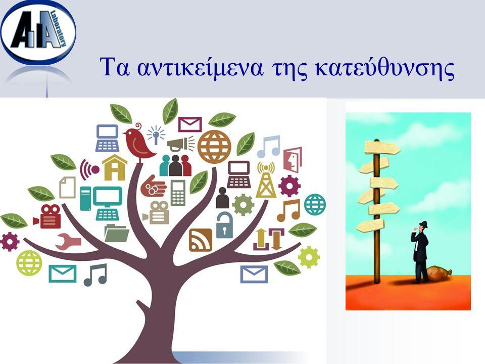 Προσφερόμενα Μαθήματα Σήματα-Συστήματα (Y) Υπολογιστική Νοημοσύνη (YEK) Ψηφιακή Επεξεργασία Video (YEK) Ψηφιακή Επεξεργασία Ομιλίας (YEK) Ψηφιακή Επεξεργασία Εικόνας (YK) Επεξεργασία Στοχαστικού Σήματος (YK) Νευρωνικά Δίκτυα (YK) Αναγνώριση Προτύπων (YK) Γραφικά Υπολογιστών (YK) Μοντελοποίηση Ψηφιακή Σύνθεση Εικόνων (YEK) Θεωρητικό & Τεχνολογικό Υπόβαθρο Ψηφιακή Επεξεργασία Σήματος (YK) 9 επιλογές: 2 από 4 ΥΕΚ και 7 Κ (εκτός ΨΜΥΝ).