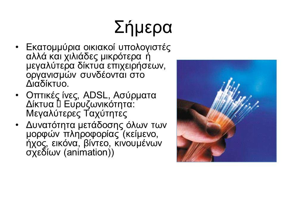 Γνώση Η μεγαλύτερη πηγή πληροφορίας, μηνυμάτων και ιδεών.