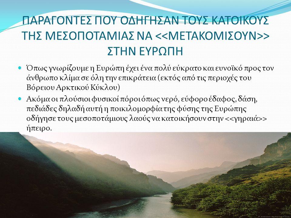 ΦΩΤΟΓΡΑΦΙΑ ΣΤΟ ΠΑΛΑΙΟ ΦΑΛΗΡΟ