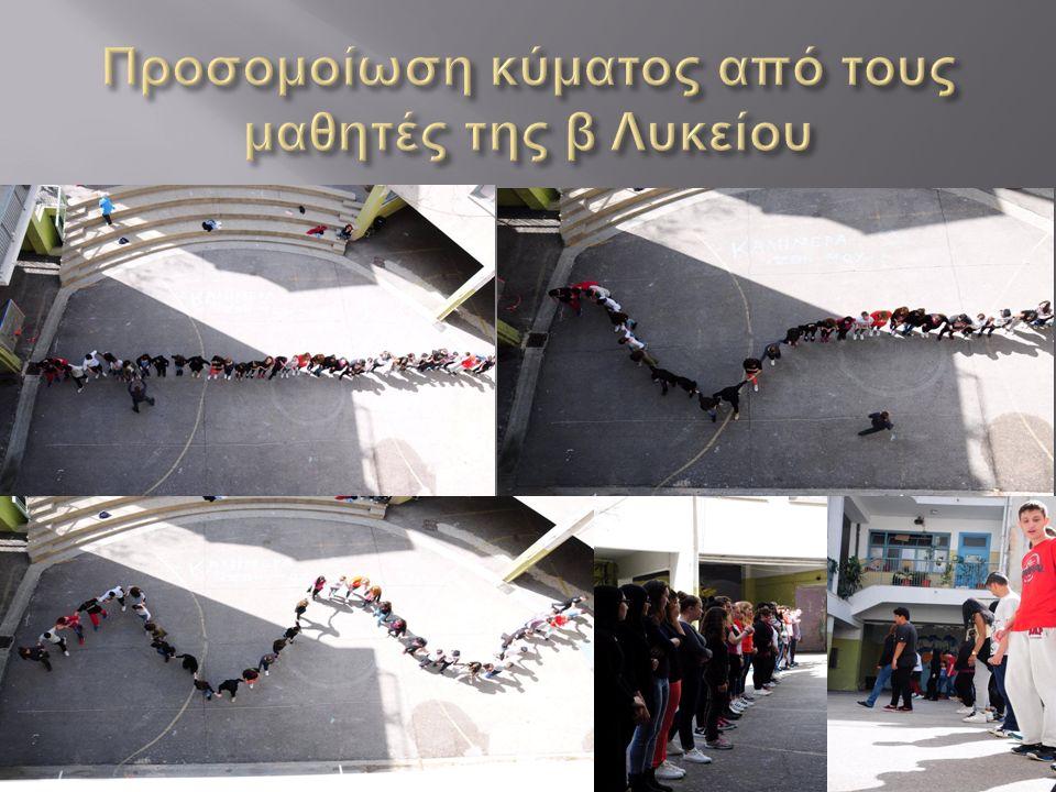 Έκθεση φωτογραφίας της Ειριάννας Αδαμάκη / Υποστήριξη : Ταλιάνης Γιώργος