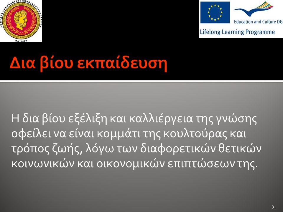 Με την ισχύουσα νομοθεσία (Ν.3369/2005, Ν.