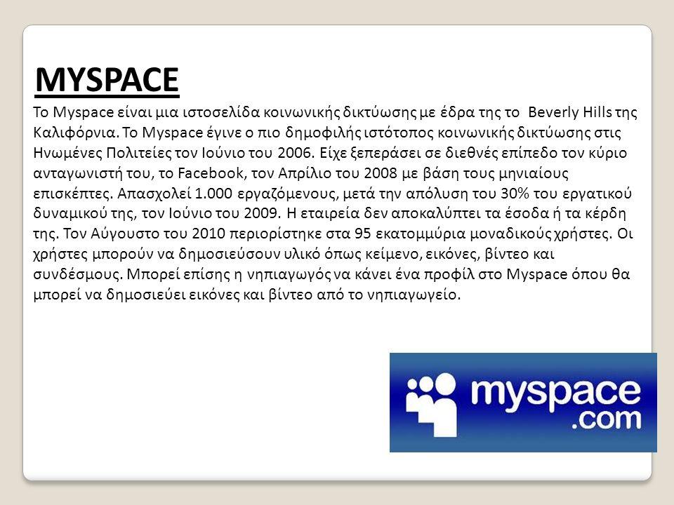 ΜYSPACE Το Μyspace είναι μια ιστοσελίδα κοινωνικής δικτύωσης με έδρα της το Beverly Hills της Καλιφόρνια.