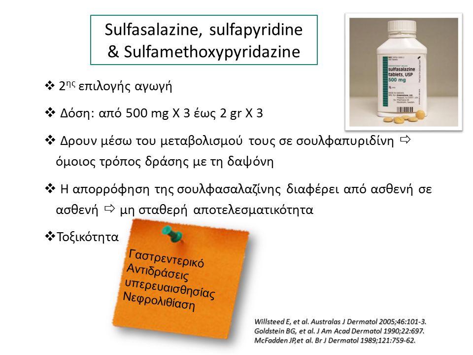 Sulfasalazine, sulfapyridine & Sulfamethoxypyridazine  2 ης επιλογής αγωγή  Δόση: από 500 mg X 3 έως 2 gr X 3  Δρουν μέσω του μεταβολισμού τους σε