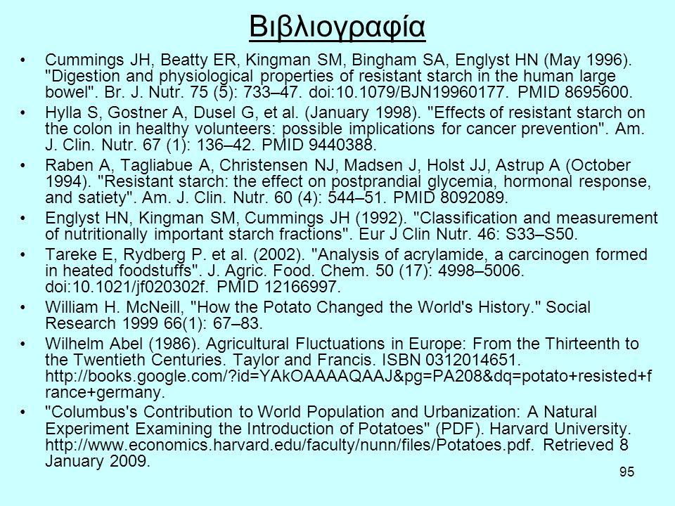 95 Βιβλιογραφία Cummings JH, Beatty ER, Kingman SM, Bingham SA, Englyst HN (May 1996).