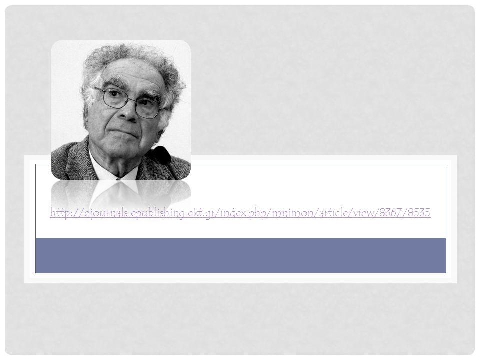 Επιμέλεια Χ.Αθανασιάδης - Θ. Ζελίτης, εκδ. Σαββάλας, Αθήνα 1996 ΑΝΑΠΝΕΟΝΤΑΣ ΚΙΜΩΛΙΑ.