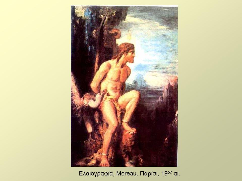 Ελαιογραφία, Moreau, Παρίσι, 19 ος αι.