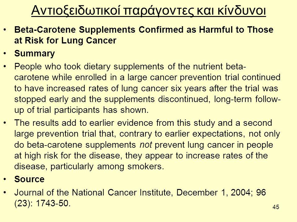 45 Αντιοξειδωτικοί παράγοντες και κίνδυνοι Beta-Carotene Supplements Confirmed as Harmful to Those at Risk for Lung Cancer Summary People who took die