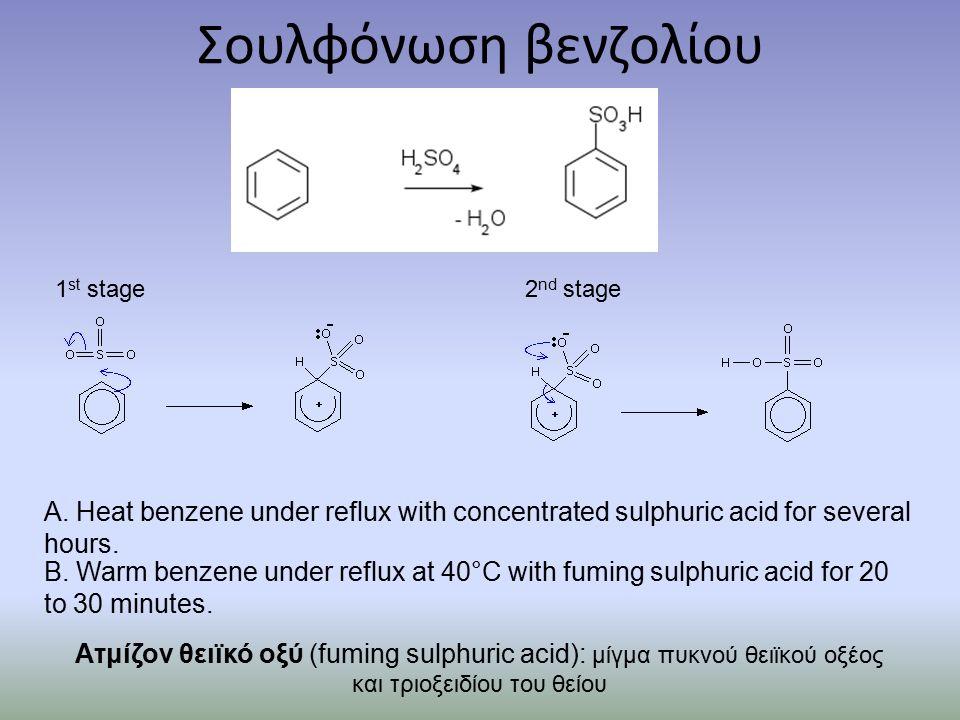 Σουλφόνωση βενζολίου Ατμίζον θειϊκό οξύ (fuming sulphuric acid): μίγμα πυκνού θειϊκού οξέος και τριοξειδίου του θείου Α.