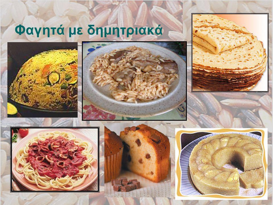 17 Φαγητά με δημητριακά