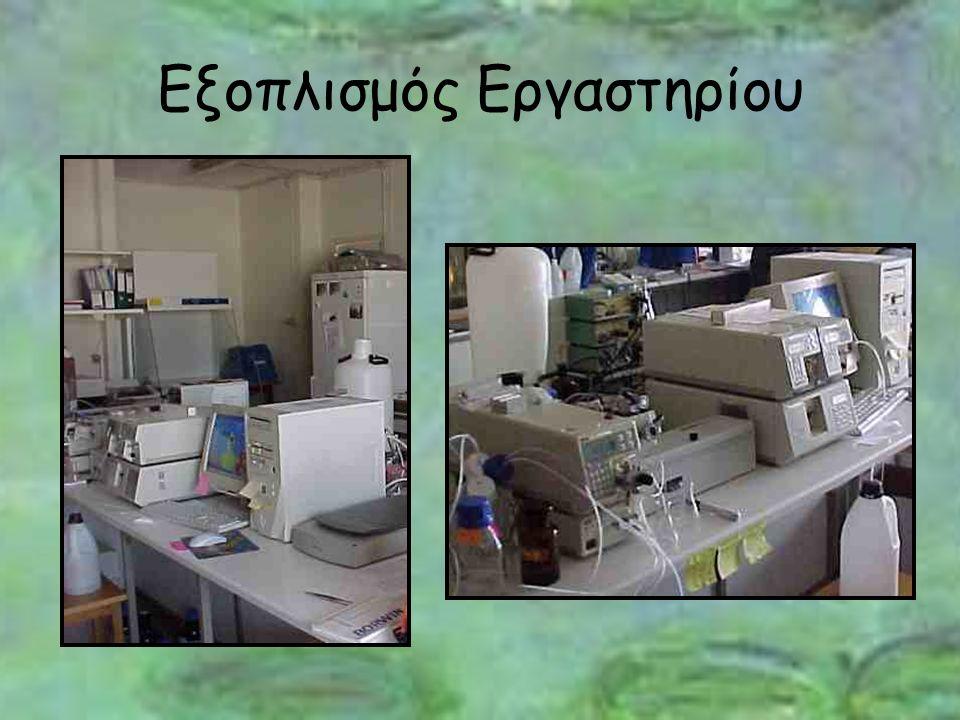 Το Πείραμα Το πείραμα στο οποίο συμμετείχαμε, πραγματοποιείται από το διδακτορικό ερευνητή Ανδρέα Γιαννόπουλο.