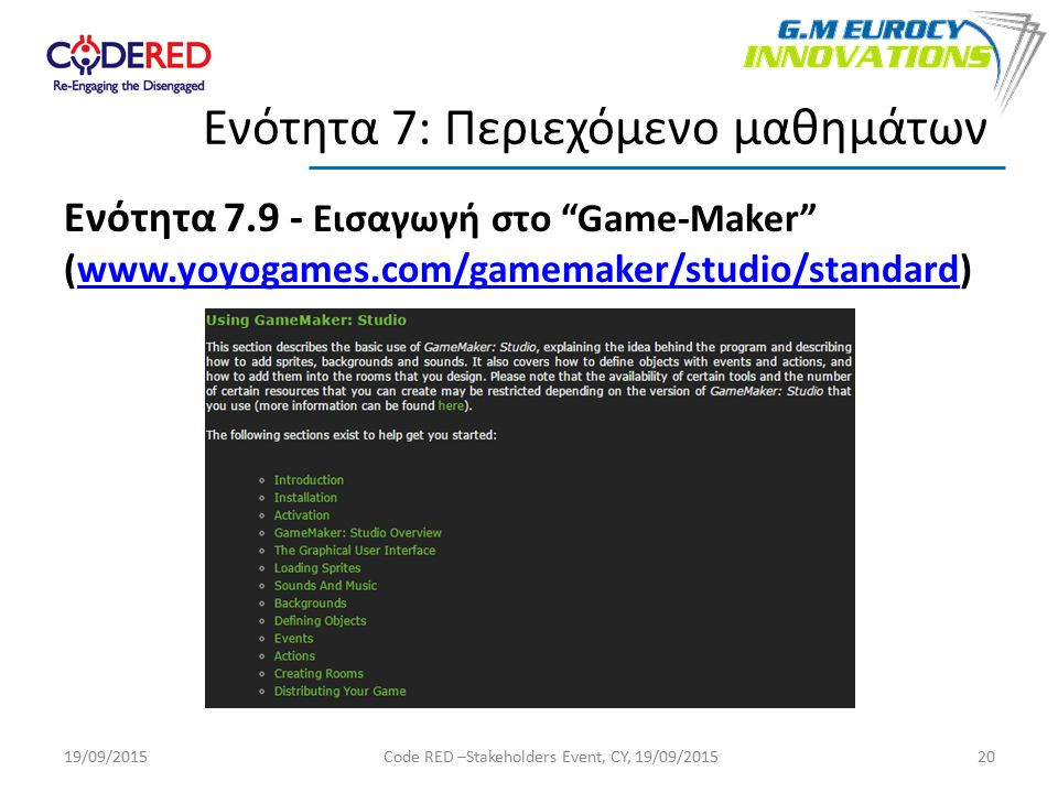 Ενότητα 7.9 - Εισαγωγή στο Game-Maker (www.yoyogames.com/gamemaker/studio/standard)www.yoyogames.com/gamemaker/studio/standard 20 Ενότητα 7: Περιεχόμενο μαθημάτων 19/09/2015Code RED –Stakeholders Event, CY, 19/09/2015