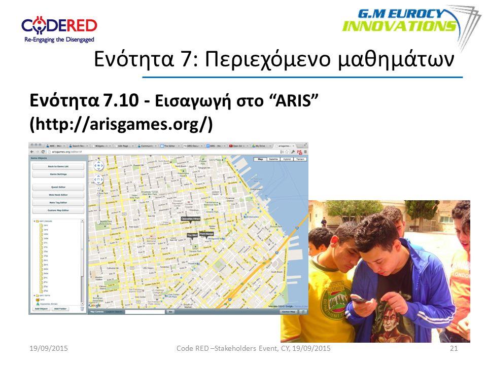 Ενότητα 7.10 - Εισαγωγή στο ARIS (http://arisgames.org/) 21 Ενότητα 7: Περιεχόμενο μαθημάτων 19/09/2015Code RED –Stakeholders Event, CY, 19/09/2015