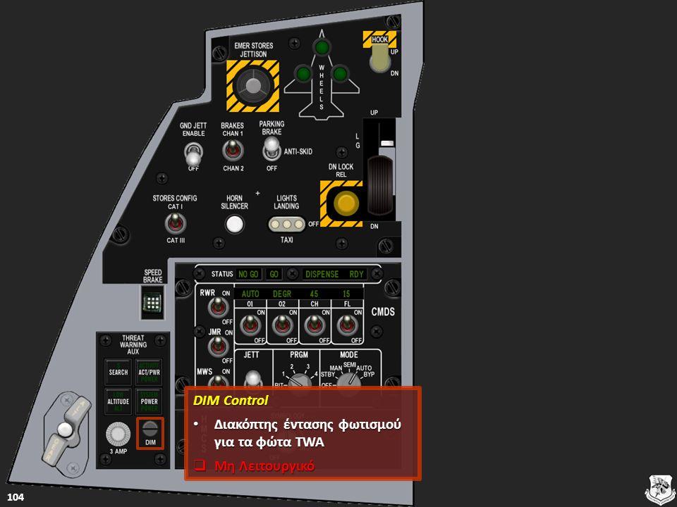 DIM Control DIM Control Διακόπτης έντασης φωτισμού για τα φώτα TWA Διακόπτης έντασης φωτισμού για τα φώτα TWA Διακόπτης έντασης φωτισμού για τα φώτα TWA Διακόπτης έντασης φωτισμού για τα φώτα TWA  Μη Λειτουργικό Μη Λειτουργικό Μη Λειτουργικό 104