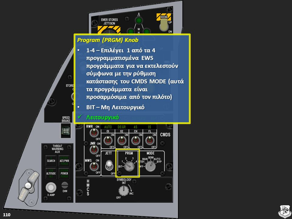 Program (PRGM) Knob Program (PRGM) Knob 1-4 – Επιλέγει 1 από τα 4 προγραμματισμένα EWS προγράμματα για να εκτελεστούν σύμφωνα με την ρύθμιση κατάστασης του CMDS MODE (αυτά τα προγράμματα είναι προσαρμόσιμα από τον πιλότο) 1-4 – Επιλέγει 1 από τα 4 προγραμματισμένα EWS προγράμματα για να εκτελεστούν σύμφωνα με την ρύθμιση κατάστασης του CMDS MODE (αυτά τα προγράμματα είναι προσαρμόσιμα από τον πιλότο) 1-4 – Επιλέγει 1 από τα 4 προγραμματισμένα EWS προγράμματα για να εκτελεστούν σύμφωνα με την ρύθμιση κατάστασης του CMDS MODE (αυτά τα προγράμματα είναι προσαρμόσιμα από τον πιλότο) 1-4 – Επιλέγει 1 από τα 4 προγραμματισμένα EWS προγράμματα για να εκτελεστούν σύμφωνα με την ρύθμιση κατάστασης του CMDS MODE (αυτά τα προγράμματα είναι προσαρμόσιμα από τον πιλότο) BIT – Μη Λειτουργικό BIT – Μη Λειτουργικό BIT – Μη Λειτουργικό BIT – Μη Λειτουργικό Λειτουργικό Λειτουργικό Λειτουργικό 110