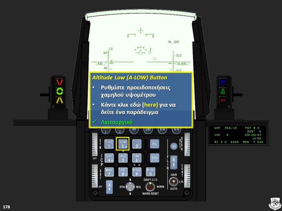 Altitude Low (A-LOW) Button Altitude Low (A-LOW) Button Ρυθμίστε προειδοποιήσεις χαμηλού υψομέτρου Ρυθμίστε προειδοποιήσεις χαμηλού υψομέτρου Ρυθμίστε