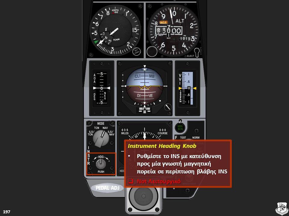 Instrument Heading Knob Instrument Heading Knob Ρυθμίστε το INS με κατεύθυνση προς μία γνωστή μαγνητική πορεία σε περίπτωση βλάβης INS Ρυθμίστε το INS