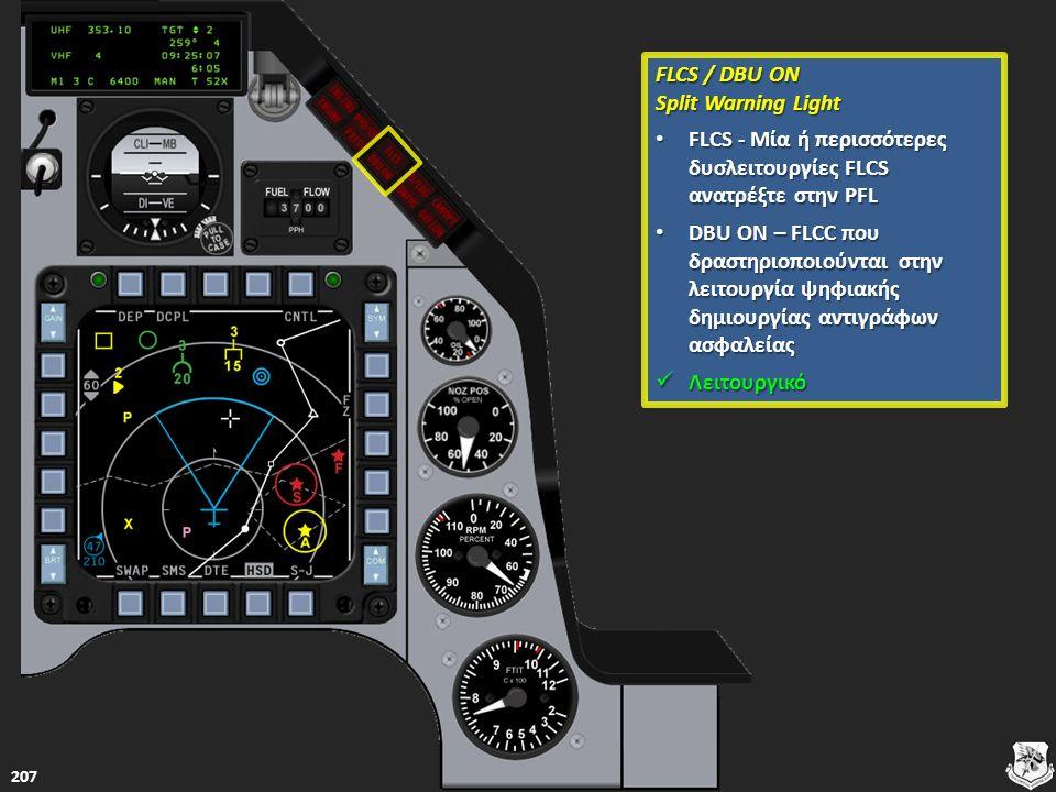 FLCS / DBU ON Split Warning Light FLCS / DBU ON Split Warning Light FLCS - Μία ή περισσότερες δυσλειτουργίες FLCS ανατρέξτε στην PFL FLCS - Μία ή περι