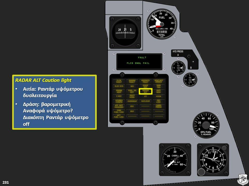 231 RADAR ALT Caution light RADAR ALT Caution light Αιτία: Ραντάρ υψόμετρου δυσλειτουργία Αιτία: Ραντάρ υψόμετρου δυσλειτουργία Αιτία: Ραντάρ υψόμετρο