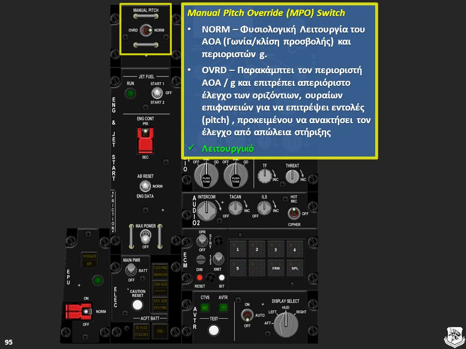 Manual Pitch Override (MPO) Switch Manual Pitch Override (MPO) Switch NORM – Φυσιολογική Λειτουργία του ΑΟΑ (Γωνία/κλίση προσβολής) και περιοριστών g.