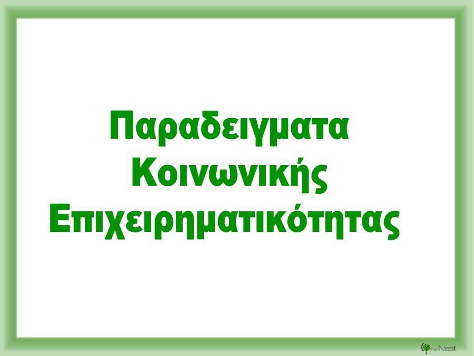 O κύριος στόχος μας είναι : Να γίνουμε η πρώτη επιλογή των ξένων τουριστών, για τη διαδικτυακή τους πληροφόρηση, σχετικά με τον Προσβάσιμο τουρισμό στην Ελλάδα, και να τους προωθούμε ποιοτικές υπηρεσίες που θα καλύπτουν όλη την αλυσίδα των αναγκών τους, σε συνεργασία με αξιόπιστους εταίρους.