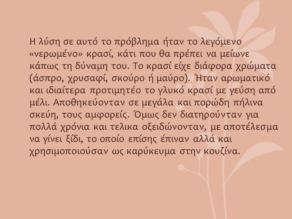 ΑΜΦΟΡΕΑΣ