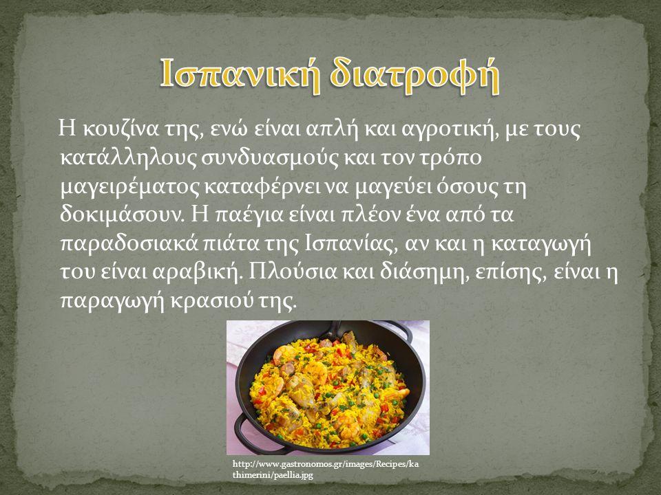Η κουζίνα της, ενώ είναι απλή και αγροτική, με τους κατάλληλους συνδυασμούς και τον τρόπο μαγειρέματος καταφέρνει να μαγεύει όσους τη δοκιμάσουν.