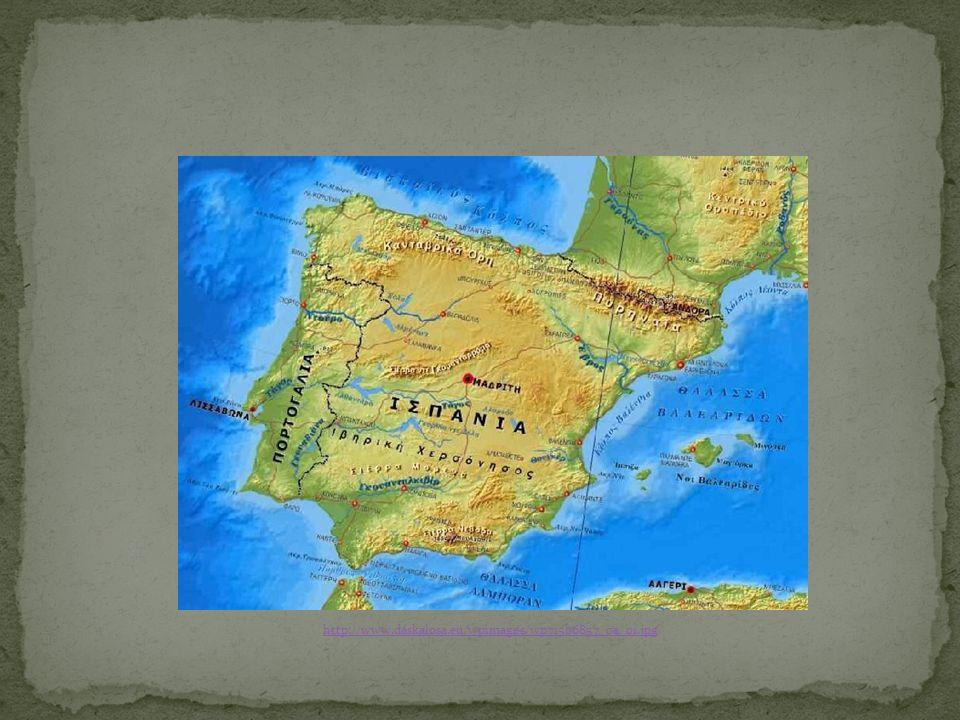 Πρωτεύουσά της είναι η Μαδρίτη με 5.263.000 κατοίκους.