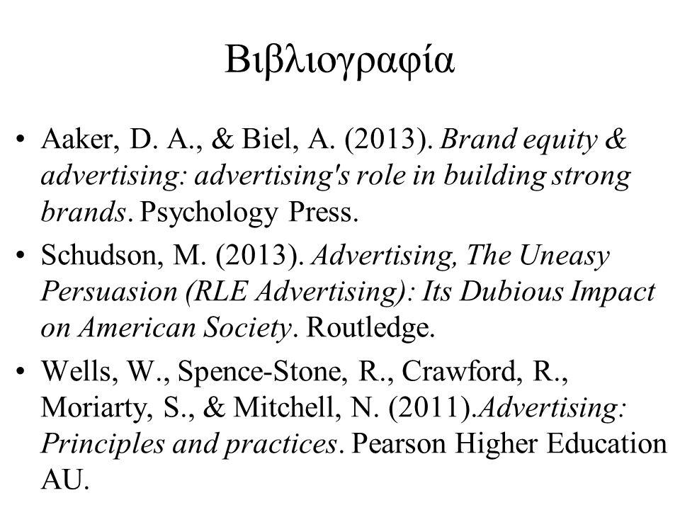 Βιβλιογραφία Aaker, D. A., & Biel, A. (2013).