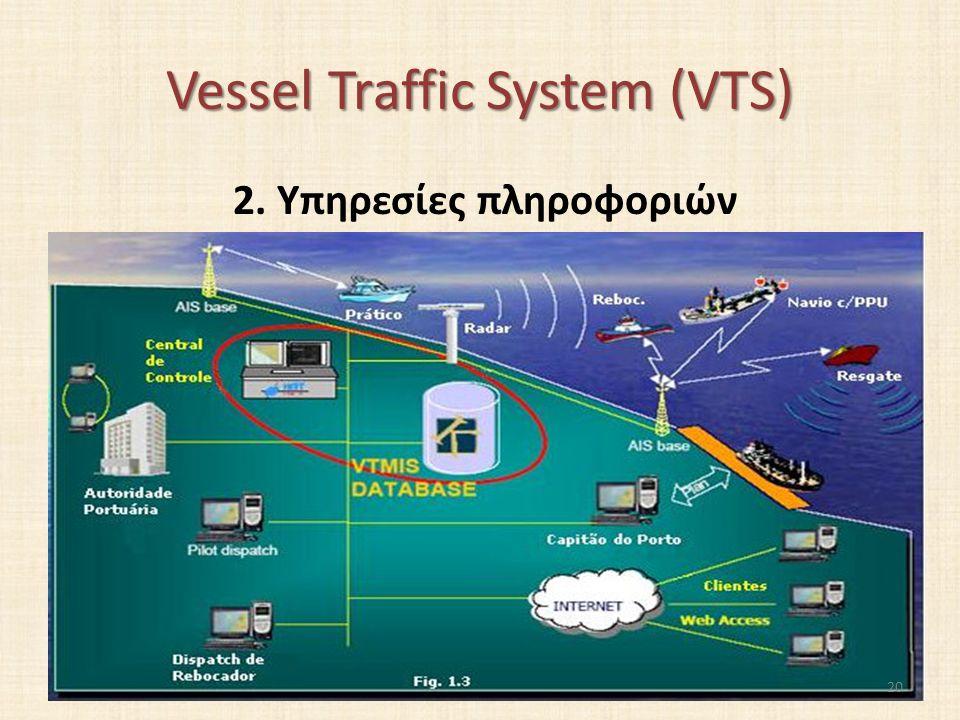 Vessel Traffic System (VTS) 2. Υπηρεσίες πληροφοριών 20