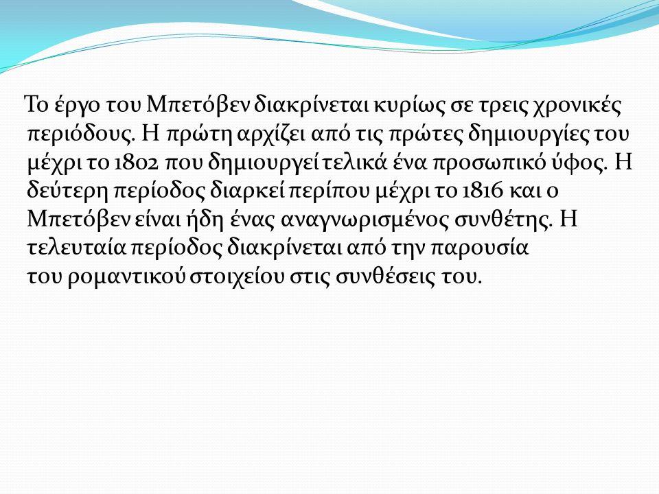 Σταμάτης Σπανουδάκης Γεννήθηκε στις 11 Δεκεμβρίου 1948 στην Αθήνα και από μικρή ηλικία η μουσική ήταν το πιο σημαντικό κομμάτι της ζωής του.