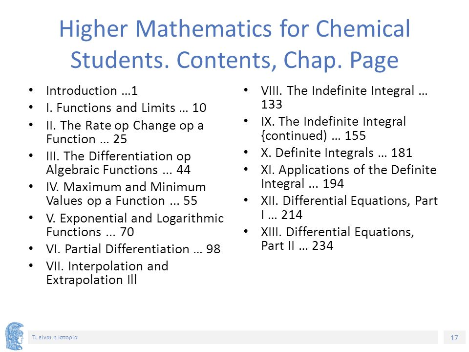 17 Τι είναι η Ιστορία Higher Mathematics for Chemical Students.