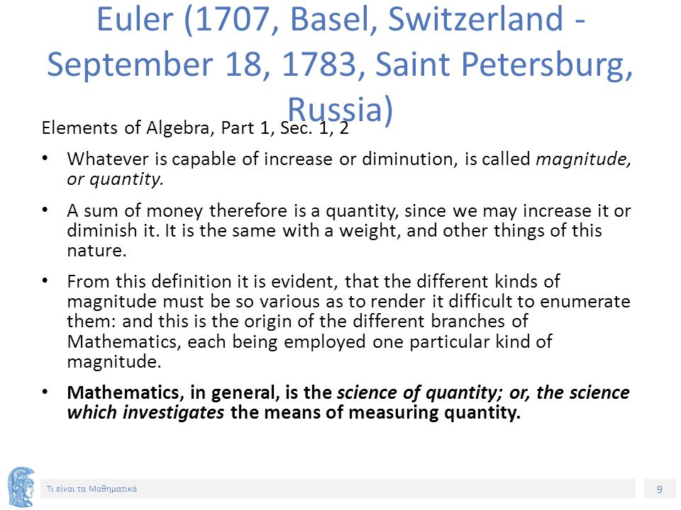 50 Τι είναι τα Μαθηματικά Αξιωματική θεμελίωση Γεωμετρίας: Όροι 5/5 Διαφάνειες από Heiberg, Euclid elements